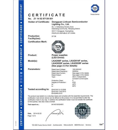Certification_Linkuan Power